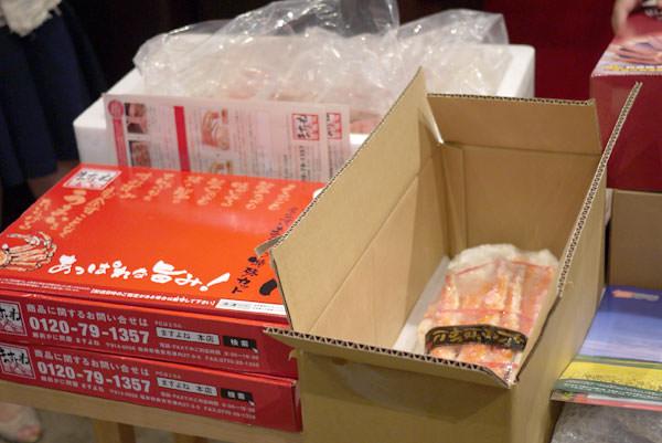 カニ通販の配送パッケージを集めた画像