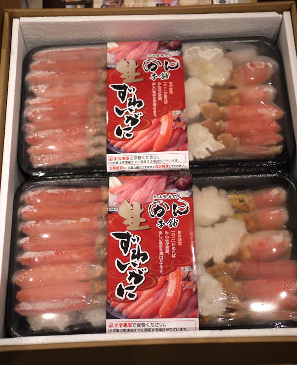 かに本舗 生本ずわい蟹「かにしゃぶ」むき身満足セット 4kgの中身