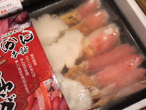 かに本舗 生本ずわい蟹「かにしゃぶ」むき身満足セット 中身拡大画像2