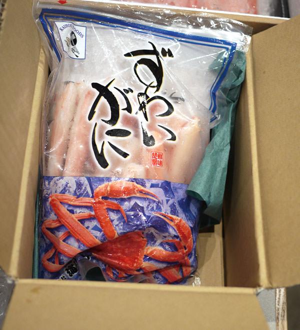 かにまみれ 本ズワイガニ 生冷フルポーションかにしゃぶ用 配送パッケージ