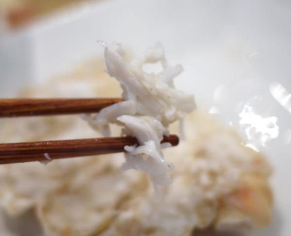 ますよね カット済みズワイ蟹 蟹しゃぶした身の部分