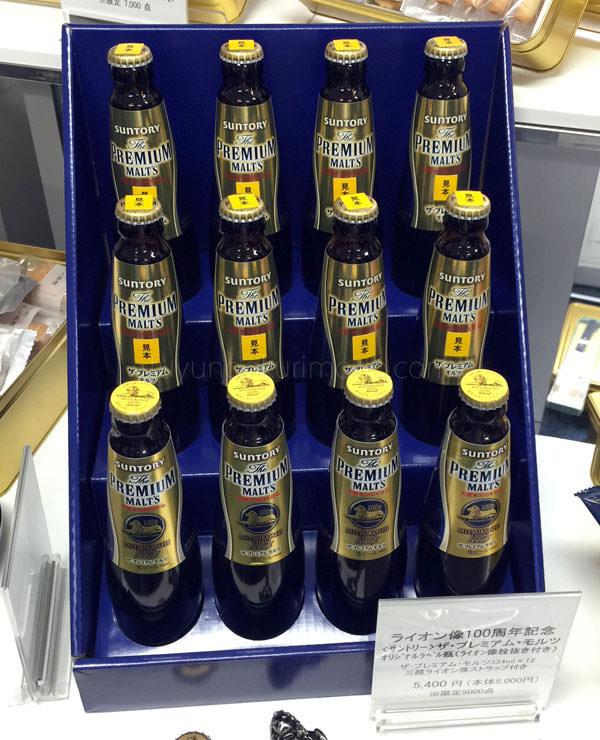 ライオン像100周年記念 ザ・プレミアム・モルツ オリジナルラベル瓶 パッケージ画像