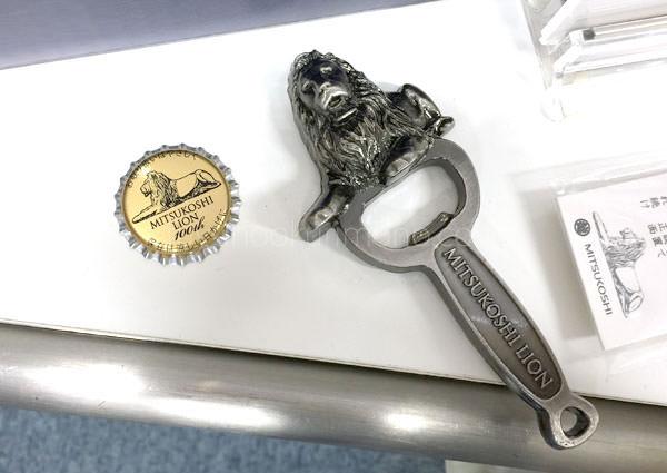 ライオン像100周年記念 ザ・プレミアム・モルツ ライオン型栓抜き