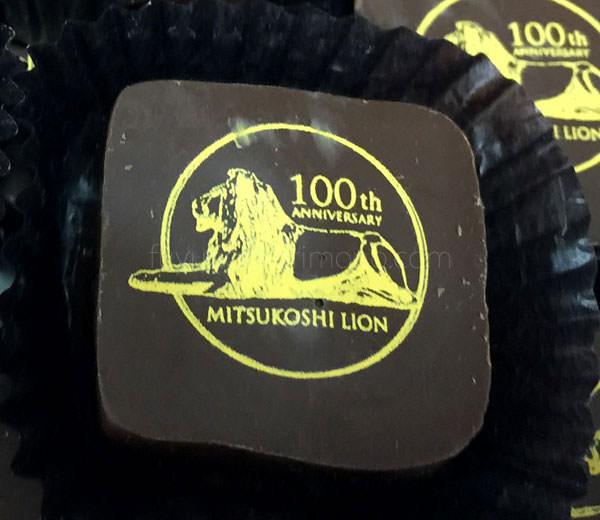 ライオン像100周年記念 ロイスダール エクセレンスショコラ ライオン像の図柄 拡大画像