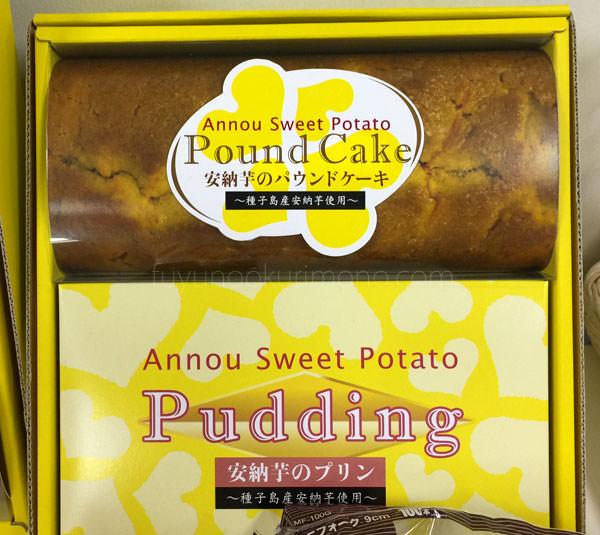 三越お歳暮 やさしいおやつ 安納芋のスウィーツギフト パッケージ画像