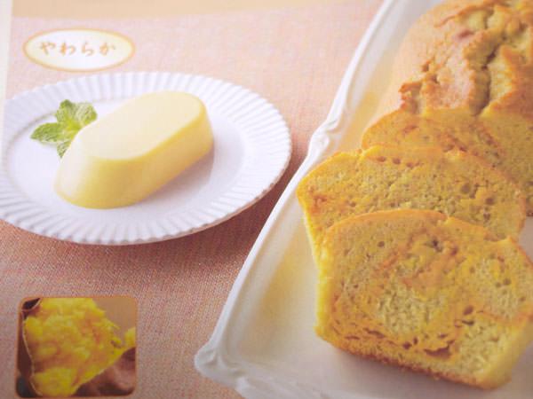 三越お歳暮 やさしいおやつ 安納芋のスウィーツギフト カタログの画像