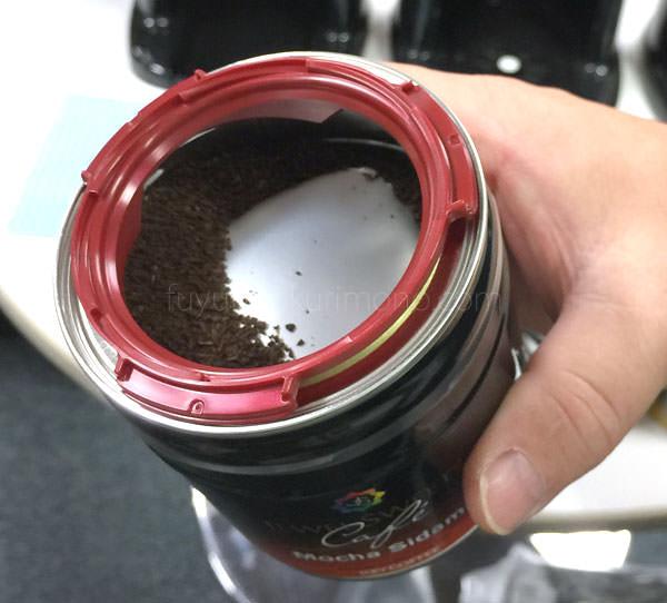ジュエルスイーツカフェ アロマフラッシュ缶を開けたところ