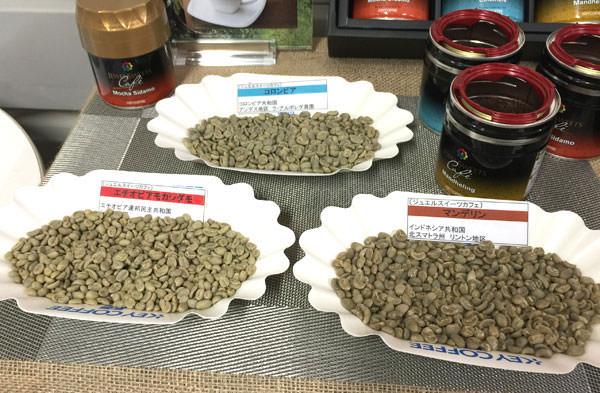 ジュエルスイーツカフェ コーヒー豆3種 モカ、マンデリン、コロンビア