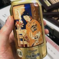 三越お歳暮 杉浦非水画 食品フロア100周年記念 ザ・プレミアム・モルツ 缶を拡大した画像