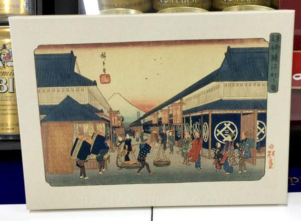 歌川広重画 食品フロア100周年記念 とらや小形羊羹 パッケージ拡大画像