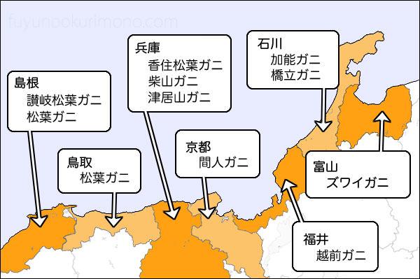 ブランドカニの分布地図