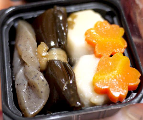 「セコムの食」の手作り和風おせち お試しセット お煮しめの昆布巻き部分