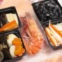 「セコムの食」の手作り和風おせち お試しセット 全体画像