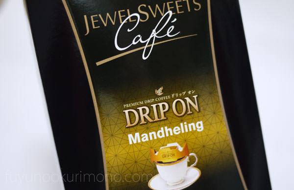 ジュエルスイーツカフェ マンデリンドリップオンタイプ タイトル画像