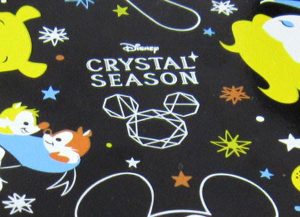 ディズニー クリスタルシーズンのロゴ