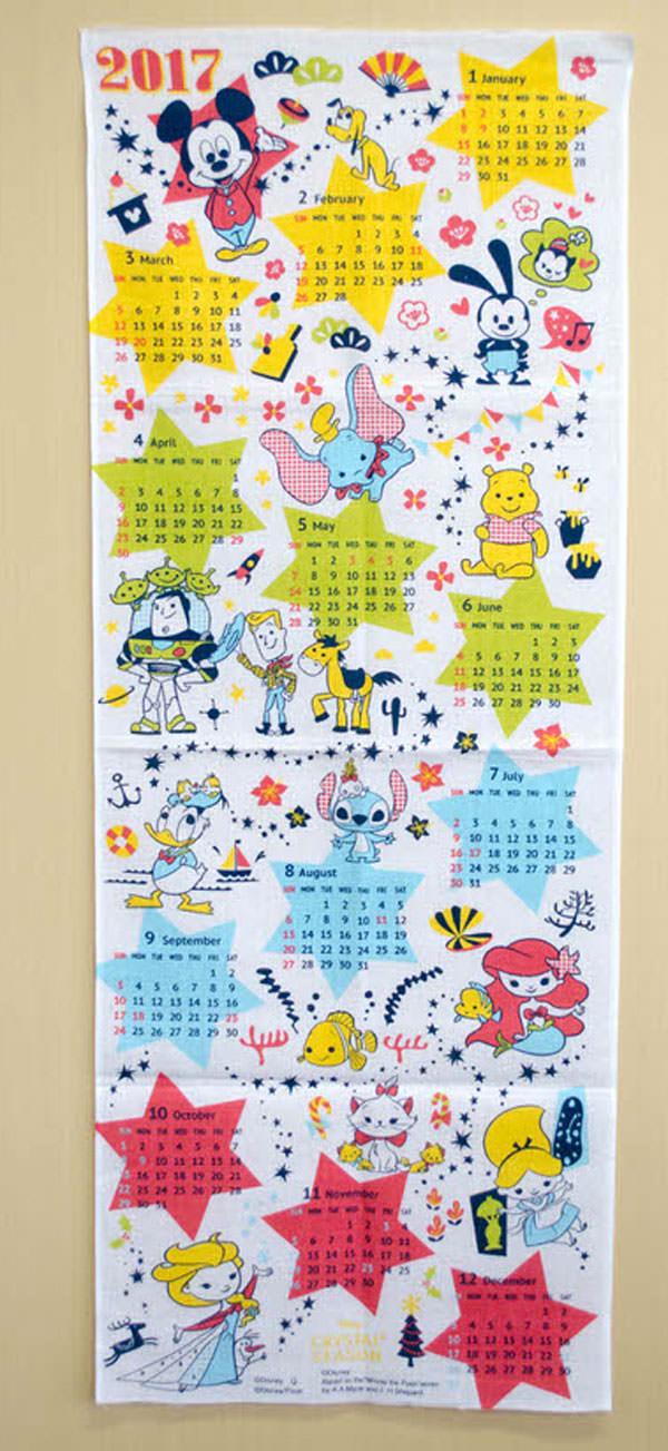 ぬぐいカレンダー