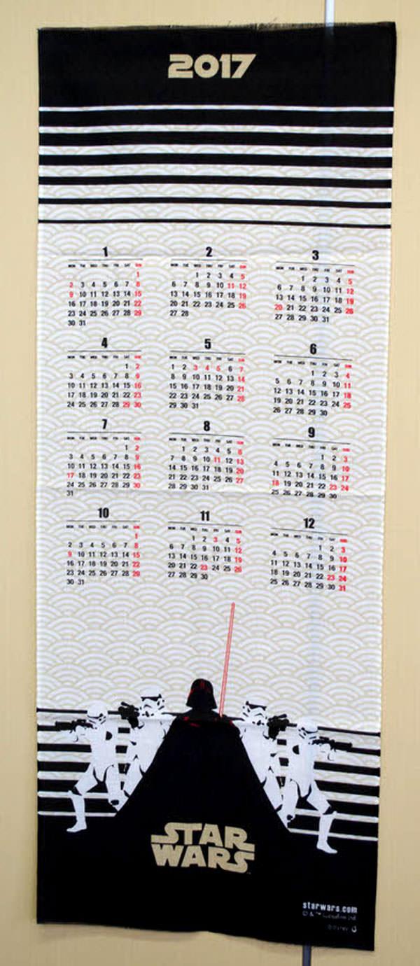 手ぬぐいカレンダー 全体画像