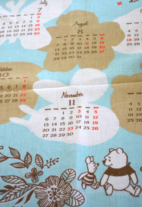 手ぬぐいカレンダー 拡大画像