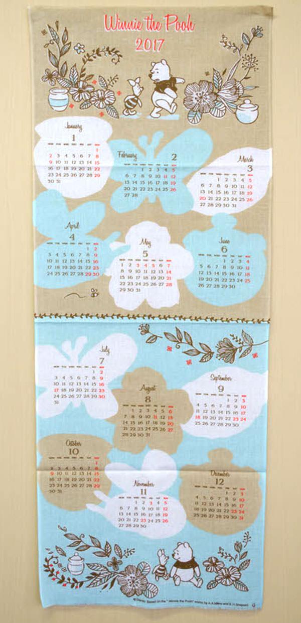 2017 くまのプーさん三段重 手ぬぐいカレンダー