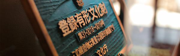 三朝温泉 旅館 大橋