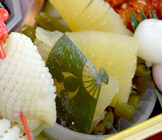 「扇の形をした昆布」は今年から入った食材