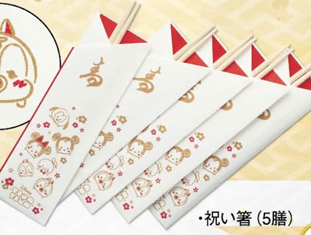祝い箸のデザイン
