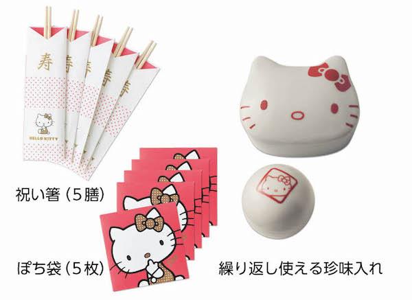 ぽち袋や祝い箸もキティデザイン