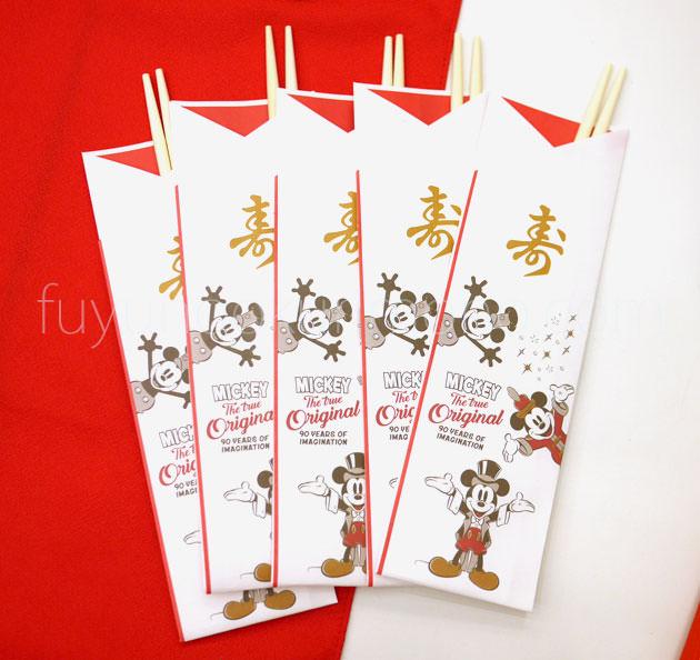 和風プレミアム四段重 祝い箸
