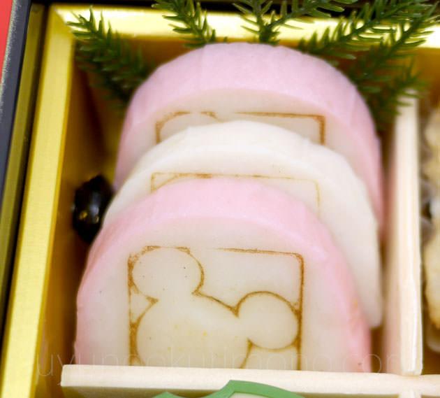 ミッキー焼き印蒲鉾