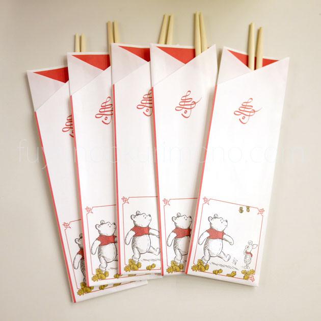 「プーさん三段重」祝い箸