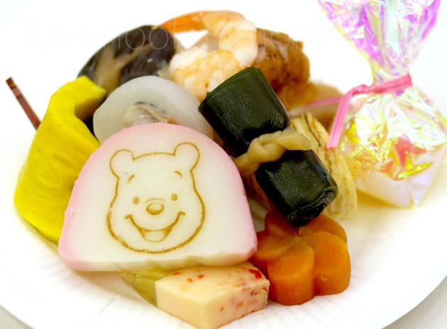「くまのプーさん三段重」試食した料理
