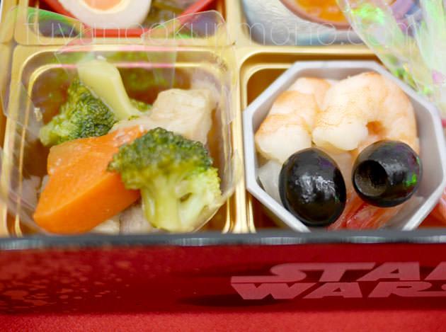 「鶏肉と野菜の香味ソ-ス」「ブラックオリーブ」「スモークシュリンプ」