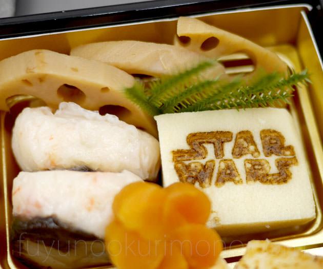 「スターウォーズ焼き印高野豆腐」「えび陣笠」「れんこん煮」