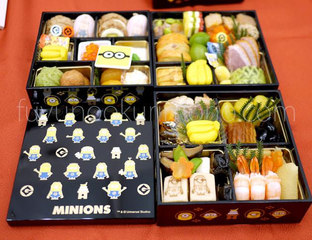 「ミニオン三段重」料理全体の画像