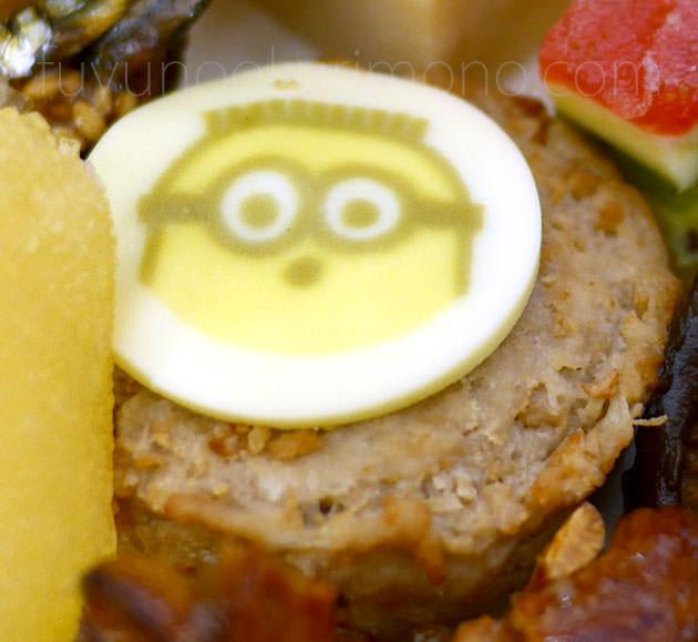 「ミニオンズチーズハンバーグ」にもミニオンが描かれている