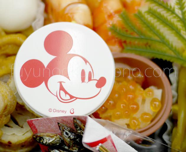 ミッキーマウスが描かれた珍味入れに入った「鱒醤油いくら」