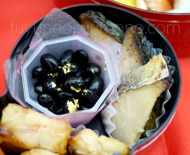 「黒豆」「寒鰆西京焼」