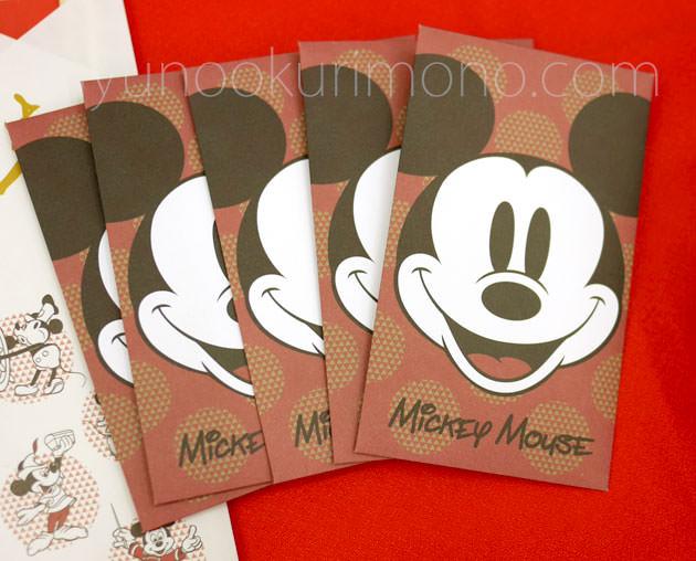 「ミッキーマウス特段重」ポチ袋