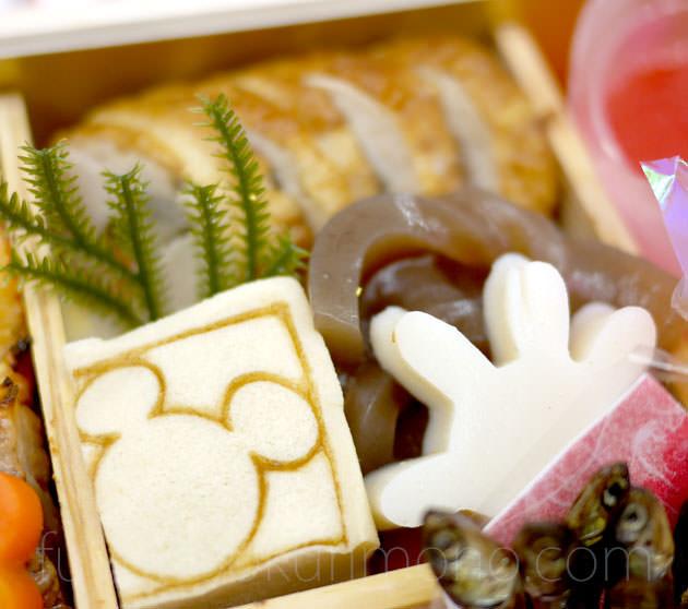 「ミッキー焼き印高野豆腐」「蒲鉾(ミッキー手)」「手綱こんにゃく」「鶏三色巻」