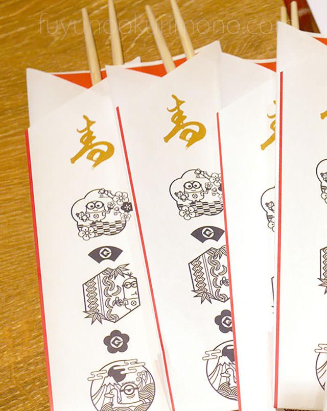 ミニオン 二段重 祝い箸