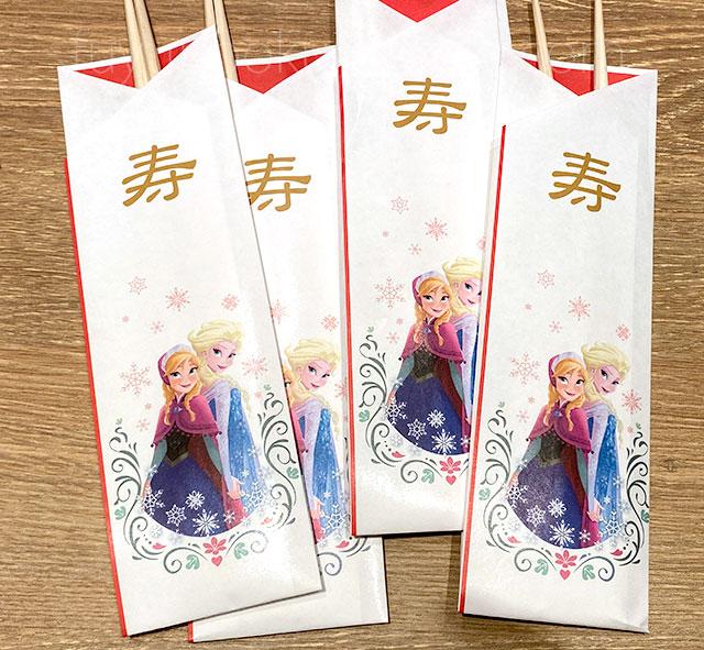 アナと雪の女王 三段重 祝い箸