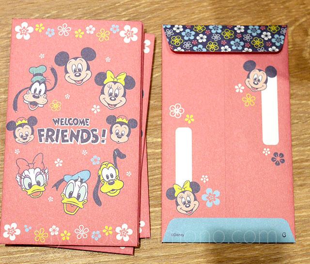 ミッキー&フレンズ三段重 ぽち袋