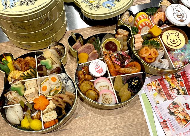 くまのプーさん三段重 料理全体画像