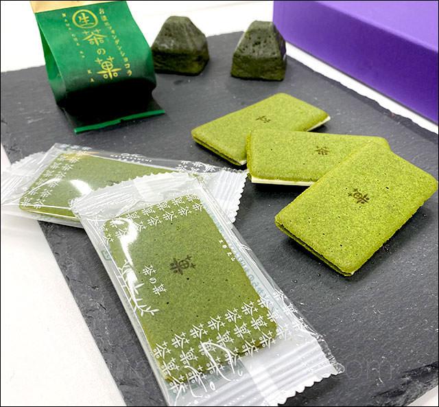 京都北山 逸品合わせ 中身の画像