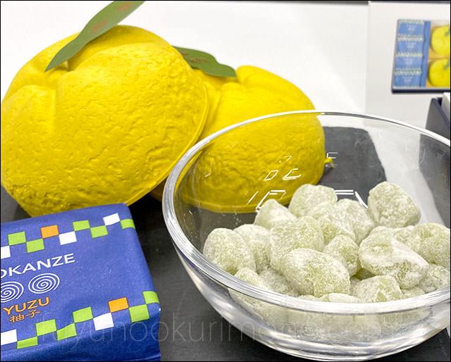 人気の定番商品「柚子形柚餅」